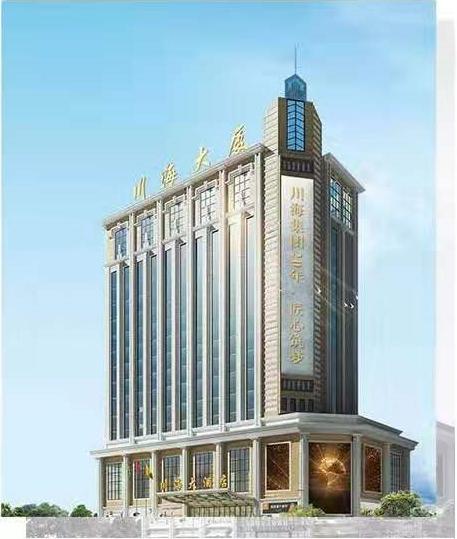 柳州川海左岸大酒店