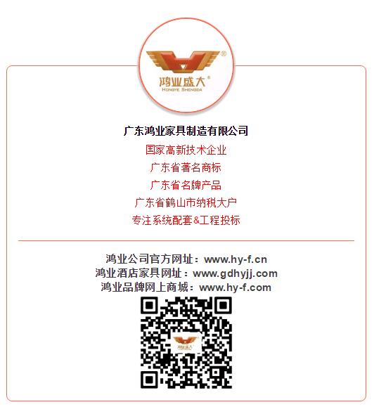 微信图片_20200922162616.png